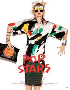 Vogue Japan March 2014 | Magdalena Frackowiak by Giampaolo Sgura