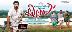 Daivathinte Swantham Cletus Wallpapers
