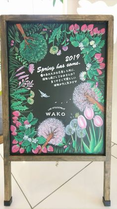 Large Chalkboard, Blackboards, Chalk Art, Art Boards, Starbucks, Banner, Gallery, Frame, Flowers