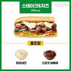 알고먹으면 더 맛있어! 써브웨이 꿀조합 : 네이버 포스트 Hot Dog Buns, Hot Dogs, Bread, Food, Breads, Bakeries, Meals