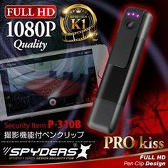 最新!超小型カメラ最前線: クリップ型超小型ビデオカメラ  P-310B  ブラック  1080P H.264 60FPS 赤外...