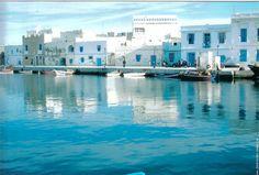 Bizerte , Tunisia   بنزرت