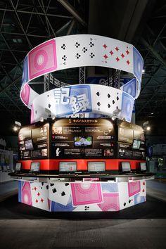 (株)富士データシステム 第41回国際福祉機器展 | 株式会社 スペース