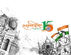 Indian Independence Day concept, Hand Drawn Sketch Vector illustration