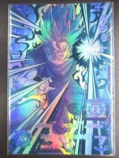 BANDAI Super Dragon Ball Heroes Saiyan Vegitto JAPÓN Rare Blue Tarjeta promocional PBS-44
