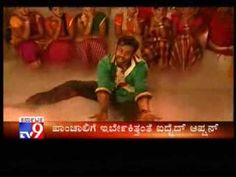 TV9 Filmy: Dhruv Sarja's 'Bahadur' Tapanguchi Song Shooting
