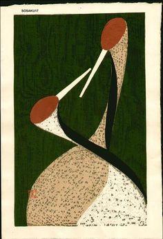 Kawano Kaoru 1916-1965