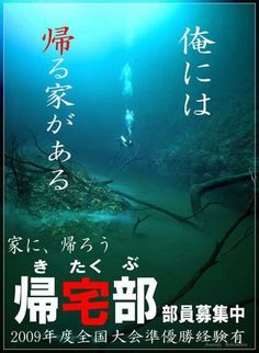 Funny Images, Funny Pictures, Japanese Funny, Kids Study, Japanese Poster, My Favorite Image, Illustrations And Posters, Funny Stories, Graphic Design Art