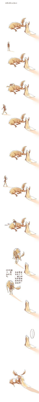 Спасение оленя. Леголас, олень, Трандуил:)