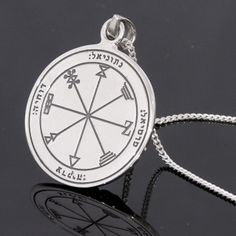 Seal 1 - The First Pentacle of Jupiter  Recommended for acquiring Treasure & Success in Business  Sterling silver .925  Chain: 45cm / 18 inches Pendant: 25mm / 1 inch.