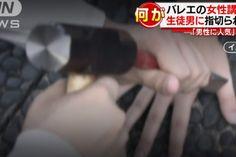 Preso um homem por cortar o dedo de professora Um ex-aluno de uma escola de balé foi preso por cortar o dedo da professora.
