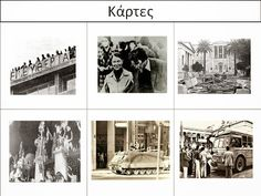 Πυθαγόρειο Νηπιαγωγείο: ΠΟΛΥΤΕΧΝΕΙΟ Photo Wall, Frame, Vocabulary, November, School, Marriage, Picture Frame, November Born, Photograph