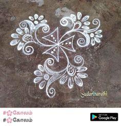 Rangoli Designs Latest, Simple Rangoli Designs Images, Mehndi Designs 2018, Rangoli Designs Flower, Rangoli Border Designs, Rangoli Ideas, Rangoli Designs Diwali, Rangoli Designs With Dots, Kolam Rangoli
