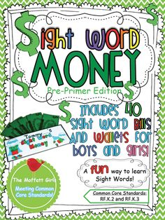 The Moffatt Girls: Sight Word Money!