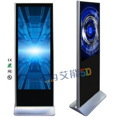 "42"" Outdoor Led Display Led Advertising Display,Advertising Display Equipment For Shopping Mall"