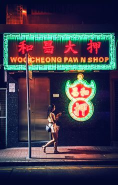 Wan Chai, Hong Kong, Neon Noir, Night, Travel, Pawn Shop Asian Photography, Photography Projects, Night Photography, Hong Kong Night, Bike Gang, British Hong Kong, Neon Noir, Neon Nights, Laksa