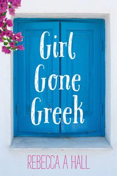 Lovers of Greece, expats, people who are moving abroad for the first time, English Teachers abroad, even people who feel out of place in their own family, it's all covered in my debut novel! Now available in paperback on Amazon.com and .co.uk and also a pre-order sale price for Kindle. Hurry! Sale price expires 12JUN15!