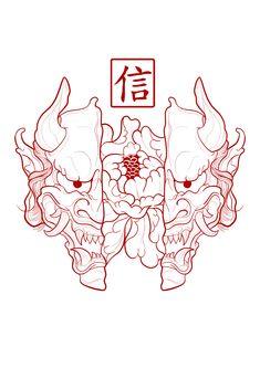 Japan Tattoo Design, Sketch Tattoo Design, Tattoo Sketches, Tattoo Drawings, Japanese Tattoo Art, Japanese Tattoo Designs, Japanese Art, Mini Tattoos, Body Art Tattoos
