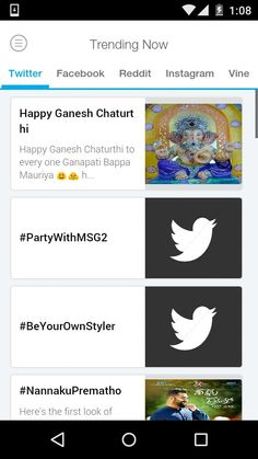 Top trends this hour on #Twitter (India)  #HappyGaneshChaturthi  #PartyWIthMSG2  #BeYourOwnStyler  #NannakauPrematho  Get trendstoday app for more updates.