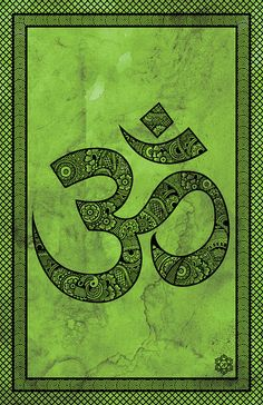 Om (Aum) Archival Quality Fine Art Print : Color Options, Henna Mehndi, 11x17''