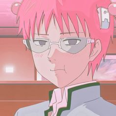 𝖆𝖓𝖎𝖒𝖊 𝖎𝖈𝖔𝖓𝖘 (Publicaciones etiquetadas como anime) Otaku Anime, Kawaii Anime, K Wallpaper, Cute Anime Pics, Anime Profile, Oui Oui, Animes Wallpapers, Aesthetic Anime, Anime Characters
