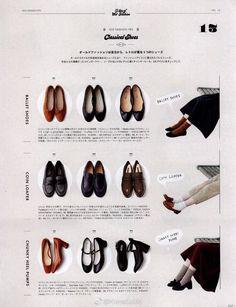 微博 Editorial Layout, Editorial Design, Editorial Fashion, Catalogue Layout, Fashion Shoes, Fashion Accessories, Magazine Layout Design, Composition Design, Fashion Essentials