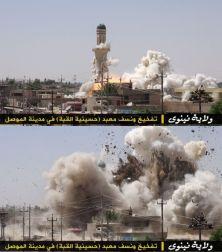 A pochi chilometri da Mosul, la roccaforte dei fondamentalisti, si trova un'antica capitale dell'impero assiro: Ninive. Già colpita e saccheggiata durante la guerra con gli Stati Uniti, ora è nelle mani dei ribelli. Il cui capo, Al-Baghdadi, si sarebbe arricchito anche grazie al traffico di antichità