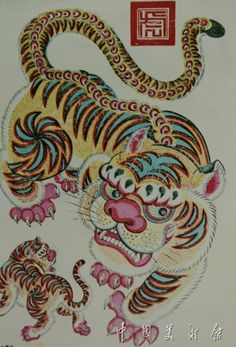#Chinese Lunar New Year painting ??--Year of Tiger     -   http://vacationtravelogue.com We guarantee the best price