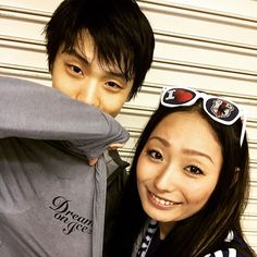 With Yuzuru!! Have a great shows in this weekend:))) ゆづくんと‼︎ そしてDreams on ice 2015に出演するスケーター‼︎ 素敵なショーを(*^^*) #ドリームオンアイス2015 #dreamsonice2015
