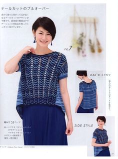 "Мобильный LiveInternet Журнал ""Lady Boutique Series"" 2019 г Designer Knitting Patterns, Knit Patterns, Japanese Crochet, Cute Cardigans, Summer Knitting, Crochet Magazine, Japanese Patterns, Pullover, Ladies Boutique"
