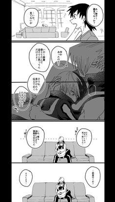 Todoroki Shouto / Mezo Shouji / Boku no hero académia
