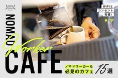 Ad Design, Logo Design, Graphic Design, Web Panel, Flyer And Poster Design, Nagoya, Banner Design, Advertising, Layout