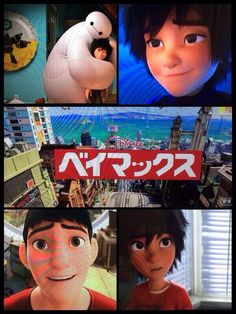 [NEWS] Daniel Henney as Tadashi Hamada in Disney's BIG HERO 6