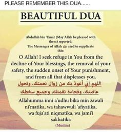 Ameen Ya Allah Islamic Prayer, Islamic Teachings, Islamic Dua, Duaa Islam, Allah Islam, Islam Quran, Islam Hadith, Love In Islam, Allah Love