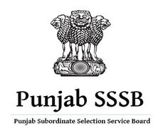 Subordinate Service Selection Board, Punjab Recruitment 2016 Apply Now :- http://www.recruitmentinboxx.com/sssb-punjab-recruitment/13811/