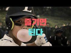 Nike Korea - Just Do It And Enjoy by W+K Tokyo, Japan - http://www.theinspiration.com/2014/09/nike-korean-just-wiedenkennedy-tokyo-japan/