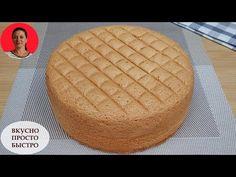 Идеальный Бисквит ✧ Который Никогда Не Опадает ✧ Бисквит Кастелла ✧ Perfect Sponge Cake ✧ SUBTITLES - YouTube Cake Topper Tutorial, Cake Toppers, Baking Recipes, Cake Recipes, Food Art For Kids, New Cake, Halloween Cakes, Sponge Cake, Cake Art