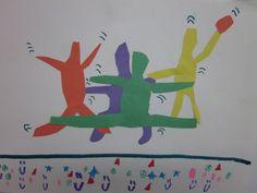 pinterest art projects for elementary | Jumping Kids Art