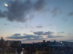 Seattle Skyline, New York Skyline, Sky Photos, Twitter Update, Visit Website, Location History, Scenery, Life Hacks, Clouds