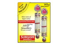 | Easy on Pocket | Find price & contact details # Subhash Jewellers