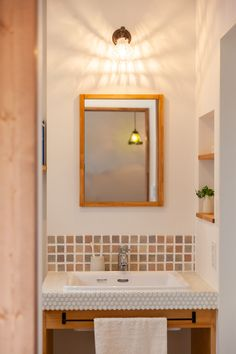 House Rooms, Basin, Building A House, Toilet, Sweet Home, Shower, My House, Interior Design, Mirror