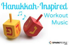 Jewish Music to Inspire Your Hanukkah Workouts | via @SparkPeople #Hanukkah #healthyliving #workout #motivation #inspiration #healthyholidays