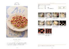 Amazon.co.jp: 小さなお菓子 プティ・フール: 食事の後に、ティータイムに、お酒のお供に様々なシーンで楽しめる: 大森 由紀子: 本