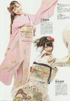 AKB48 members Haruna Kojima and Yuki Kashiwagi fly by one more time  in kimono!