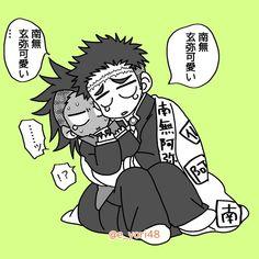 Kakashi Hatake, Anime Demon, Beautiful Pictures, Hilarious, Kawaii, Fan Art, My Favorite Things, Comics, Memes