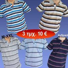 Πακέτο με 3 τμχ. Ανδρικά μπλουζάκια πόλο κοντομάνικα σε διάφορα σχέδια και  χρώματα Μεγέθη S 301f5d2d749