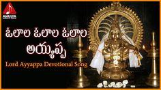 Sabarimala Ayyappa Audio Songs | Olala olala olala Ayyappa Telugu Devoti...
