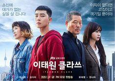 'Itaewon Class' Releases Tense Poster of Park Seo-joon, Kim Da-mi, Yoo Jae-myung and Kwon Nara Korean Drama Movies, Korean Actors, Korean Dramas, Romance, Kill Me Heal Me, Kdrama, Love 020, Lee Joo Young, Park Seo Joon