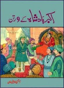 http://www.urduraj.com/2012/12/akbar-badshah-ke-9-ratan-tareekhi-book.html