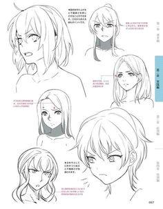 Marvelous Learn To Draw Manga Ideas. Exquisite Learn To Draw Manga Ideas. Manga Drawing Tutorials, Manga Tutorial, Drawing Techniques, Drawing Poses, Drawing Sketches, Eye Drawings, Drawing Tips, Drawing Ideas, Art Manga